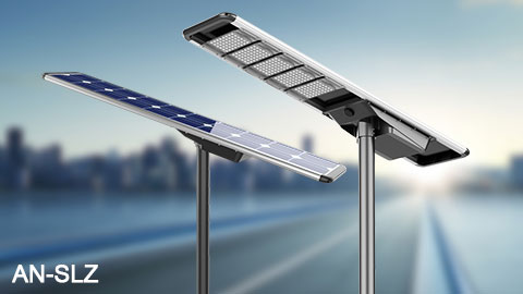 Anern Exclusive Design Solar Lighting is Coming-AN-SLZ